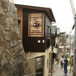 景観計画区域内での看板デザイン事例(尾道市)