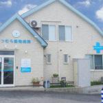 動物病院の看板事例:文字の大きさは建物とのバランスが重要