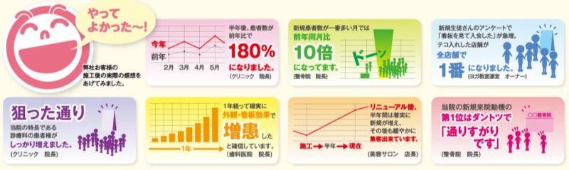 %ef%bd%82