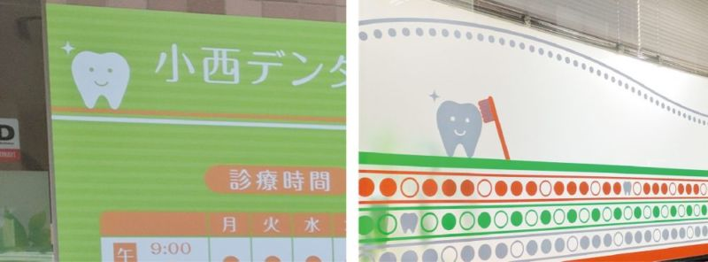 歯科医院看板デザイン事例