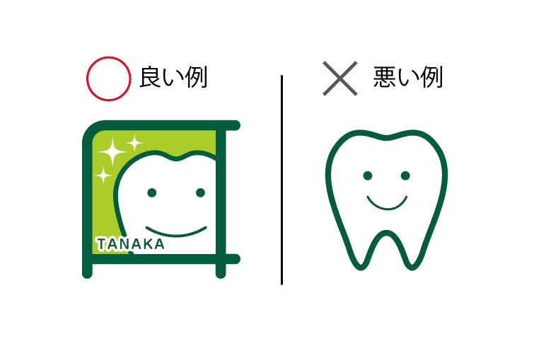 歯科ロゴマーク