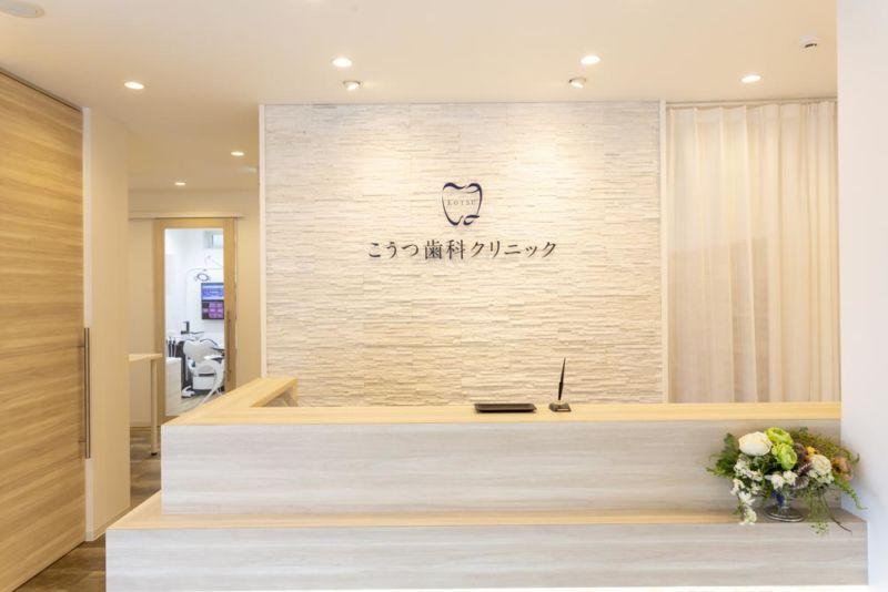 歯科医院看板デザイン