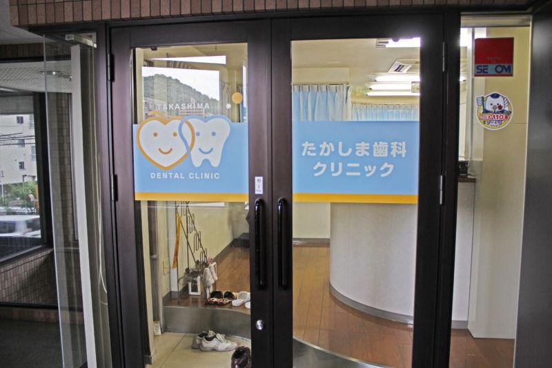 歯科医院 デザイン 事例