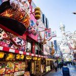 看板激戦区大阪から学ぶ看板デザインの極意