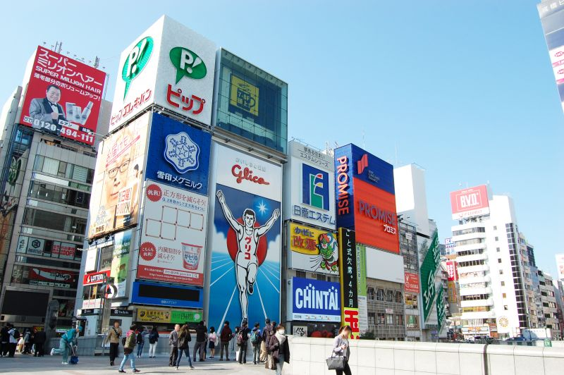 看板大阪デザイン