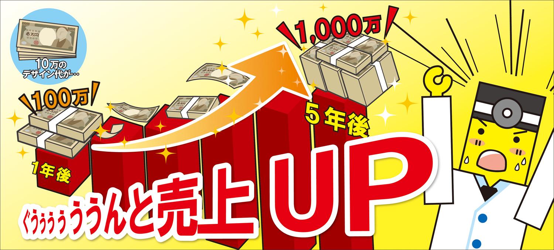 デザイン代10万円が!