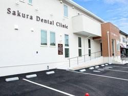 歯科医院 看板 外観 デザイン
