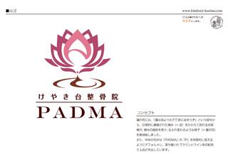 けやき台整骨院・PADAMA ロゴ