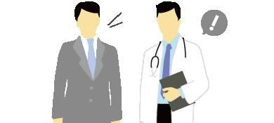 病院のサインシステムの問題点